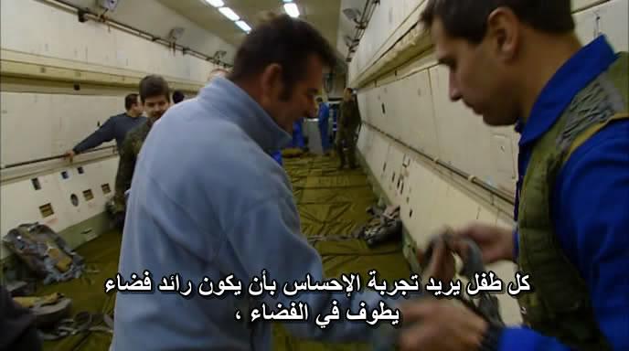 BBC - Human Senses BBCHumanSenses006