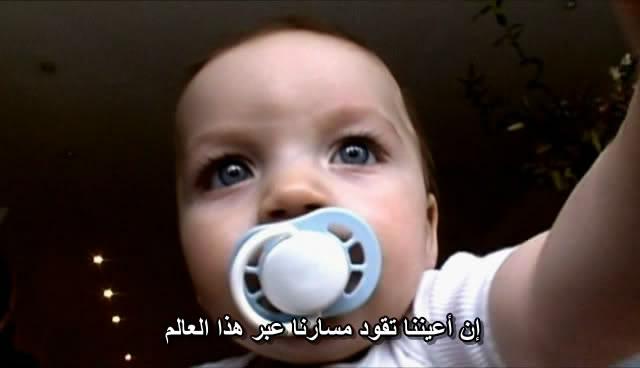 BBC - Human Senses BBCHumanSenses009