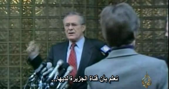 Control Room (2004) Al-Jazeera vs. Fox ControlRoom02