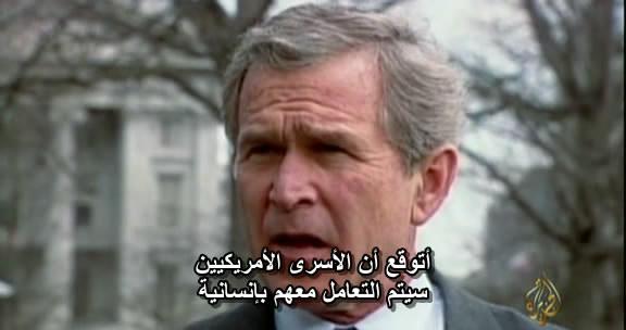 Control Room (2004) Al-Jazeera vs. Fox ControlRoom03