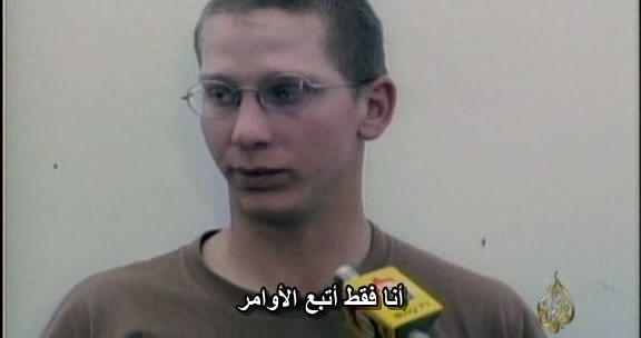Control Room (2004) Al-Jazeera vs. Fox ControlRoom04