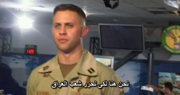 Control Room (2004) Al-Jazeera vs. Fox ControlRoom05