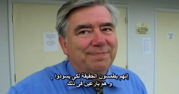 Control Room (2004) Al-Jazeera vs. Fox ControlRoom06