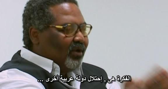 Control Room (2004) Al-Jazeera vs. Fox ControlRoom07
