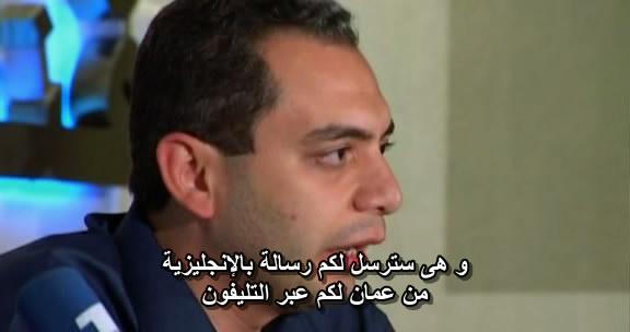 Control Room (2004) Al-Jazeera vs. Fox ControlRoom09