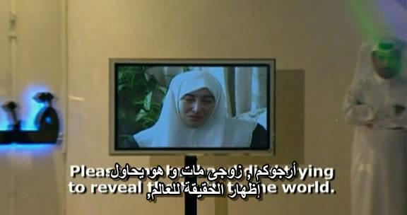 Control Room (2004) Al-Jazeera vs. Fox ControlRoom10