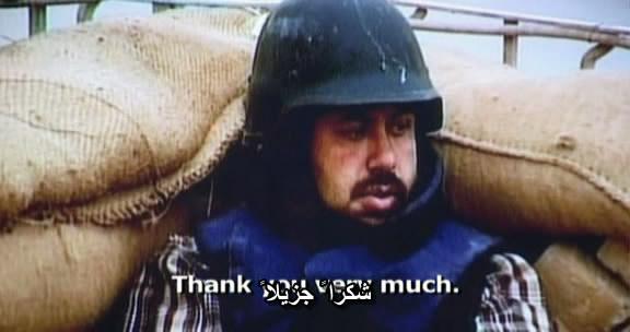 Control Room (2004) Al-Jazeera vs. Fox ControlRoom11
