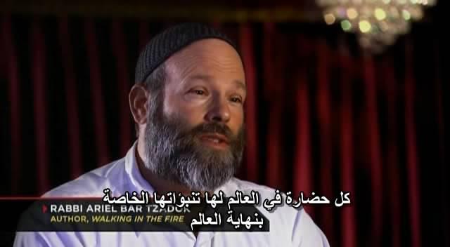 Nostradamus 2012 (2010) Docu Nostradamus04