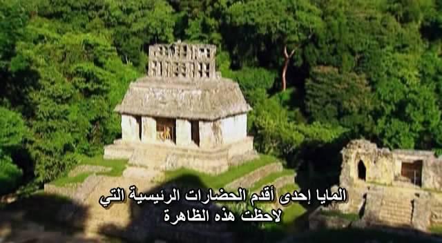 Nostradamus 2012 (2010) Docu Nostradamus05