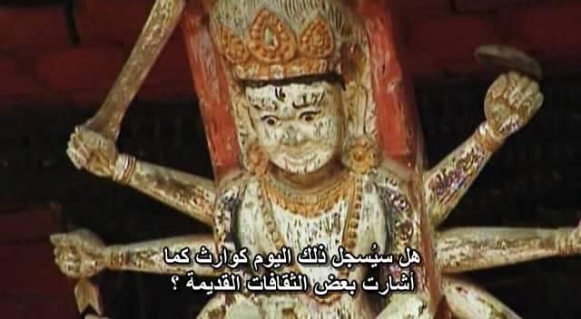 Nostradamus 2012 (2010) Docu Nostradamus06