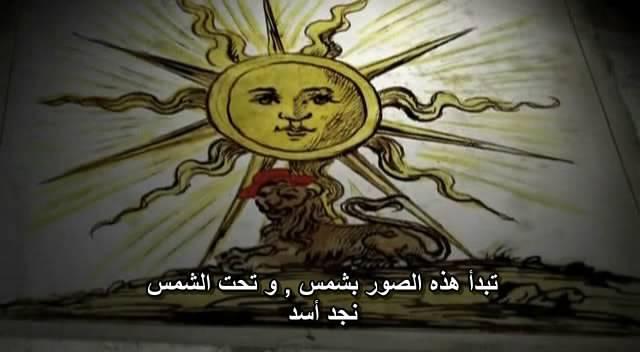 Nostradamus 2012 (2010) Docu Nostradamus07