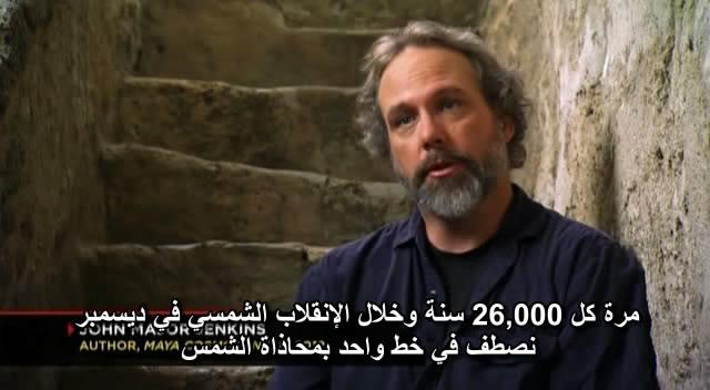 Nostradamus 2012 (2010) Docu Nostradamus09