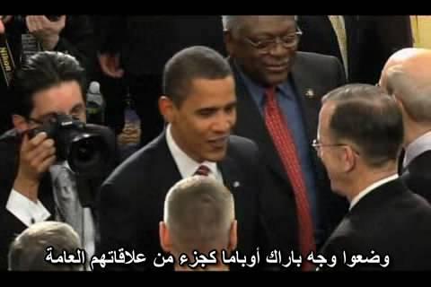 خدعة أوباما (2009) The Obama Deception Obama16