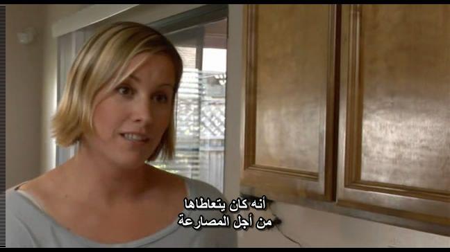 Bigger, Stronger, Faster (2008) plus Extra Stronger12