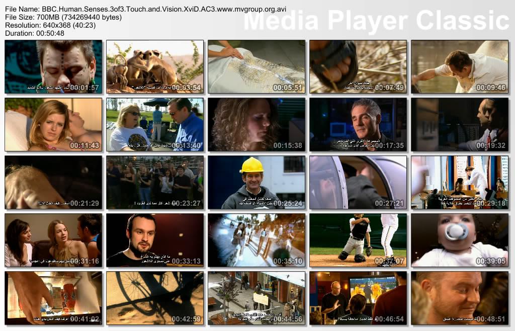 BBC - Human Senses Thumbs-BBCHumanSenses3of3TouchandVision