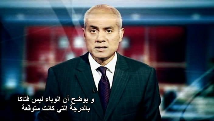 BBC Horizon - Why Do Viruses Kill (2010) Docu Viruses05