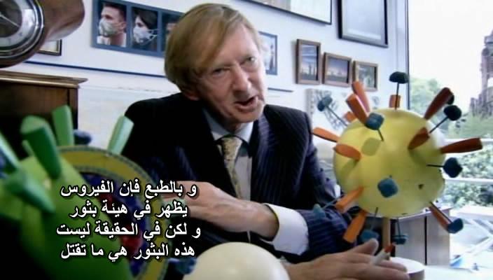 BBC Horizon - Why Do Viruses Kill (2010) Docu Viruses08