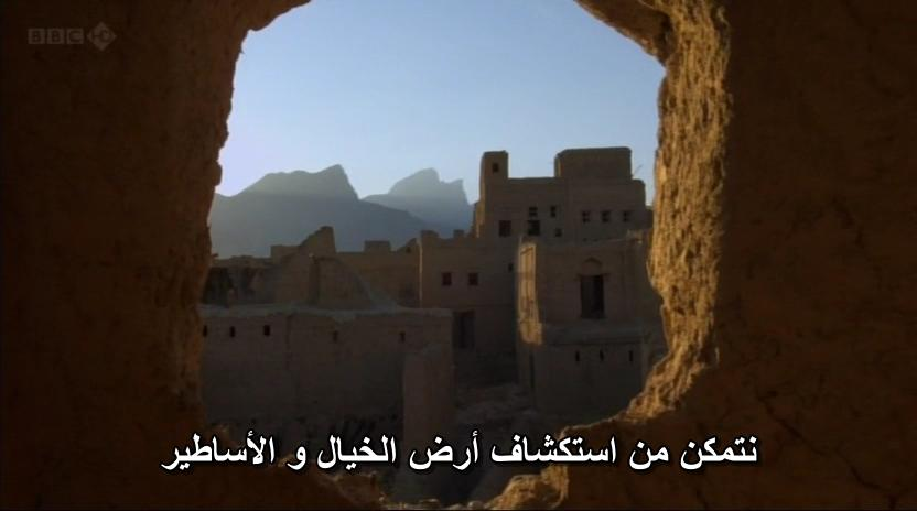 BBC - Wild Arabia (2013) Alexander Siddig WildArabia1-01