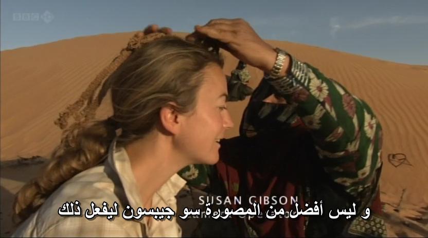BBC - Wild Arabia (2013) Alexander Siddig WildArabia1-05