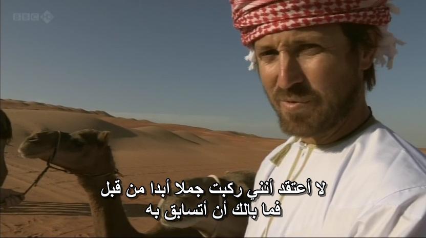 BBC - Wild Arabia (2013) Alexander Siddig WildArabia1-06