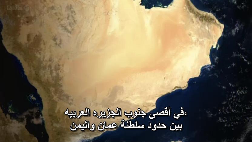BBC - Wild Arabia (2013) Alexander Siddig WildArabia2-01