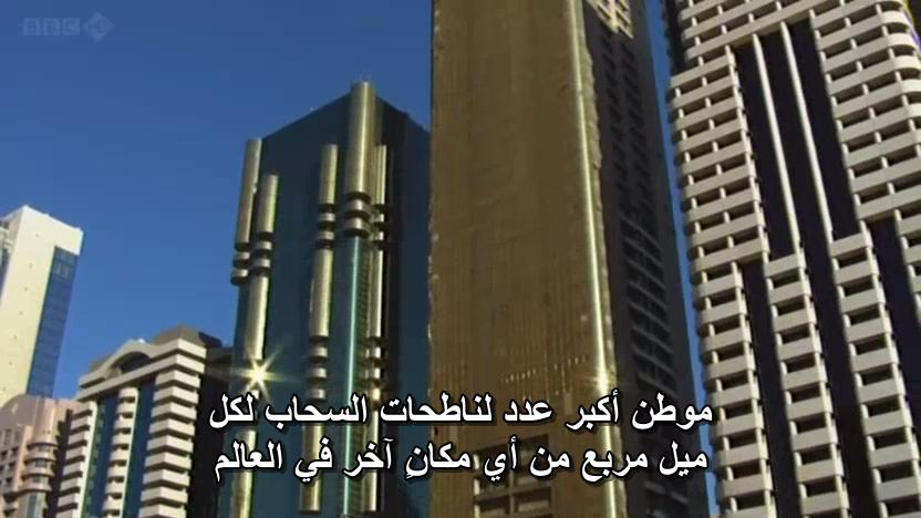 BBC - Wild Arabia (2013) Alexander Siddig WildArabia3-01