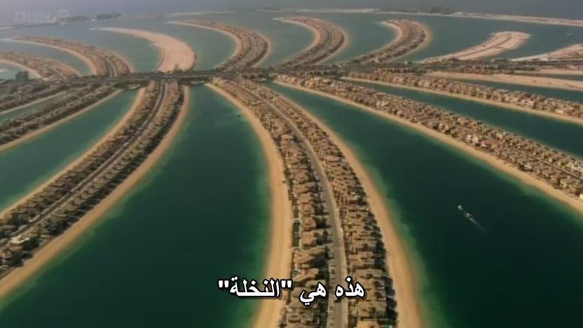 BBC - Wild Arabia (2013) Alexander Siddig WildArabia3-02