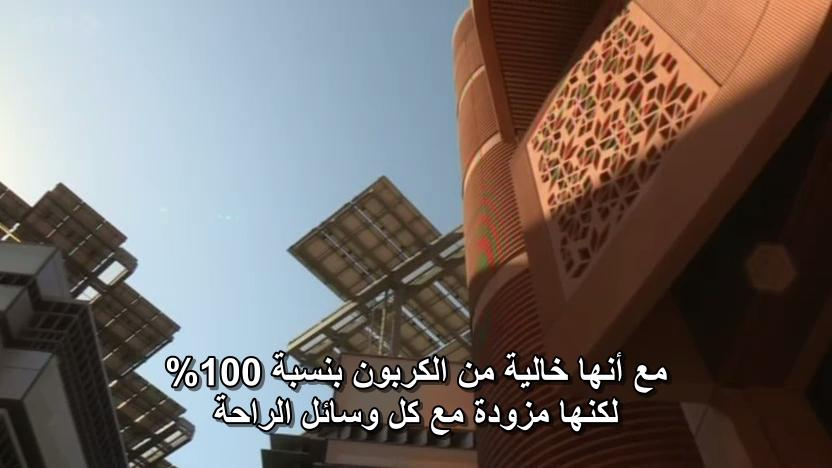 BBC - Wild Arabia (2013) Alexander Siddig WildArabia3-10