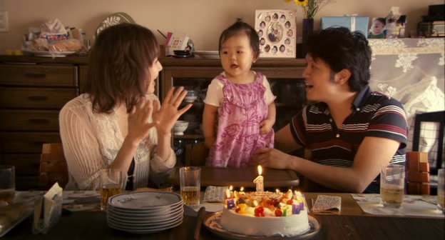 Babys (2010) the most joyful Docu ever Babies14