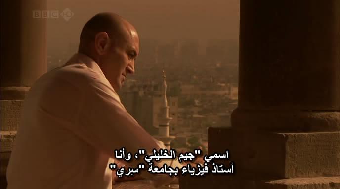 BBC - Science & Islam Science-001