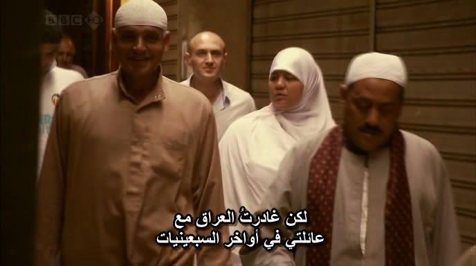BBC - Science & Islam Science-004
