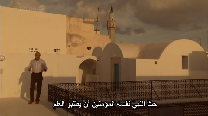 BBC - Science & Islam Science-006