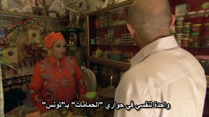 BBC - Science & Islam Science-008