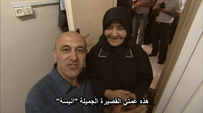BBC - Science & Islam Science-011