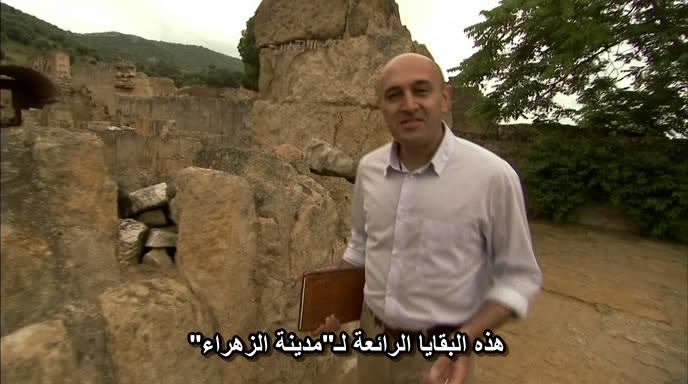BBC - Science & Islam Science-013