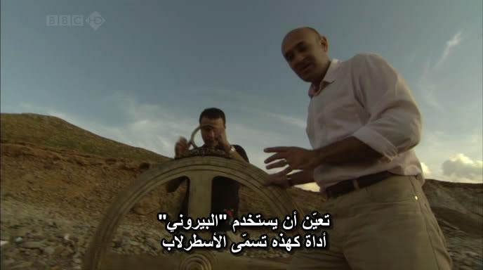BBC - Science & Islam Science-014