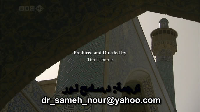 BBC - Science & Islam Science-015