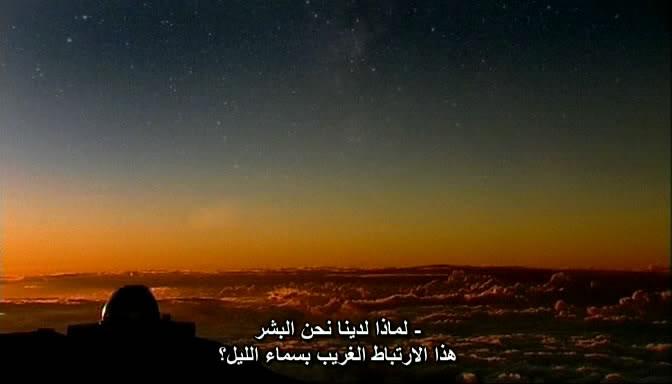 BBC Horizon : Are We Alone in The Universe (2008) Docu Snapshot20090702193907