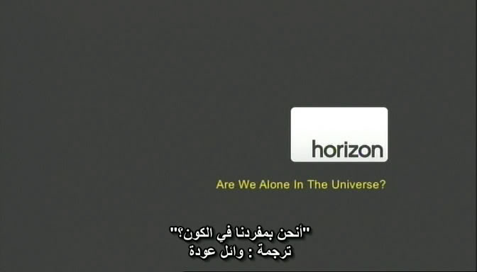 BBC Horizon : Are We Alone in The Universe (2008) Docu Snapshot20090702193957