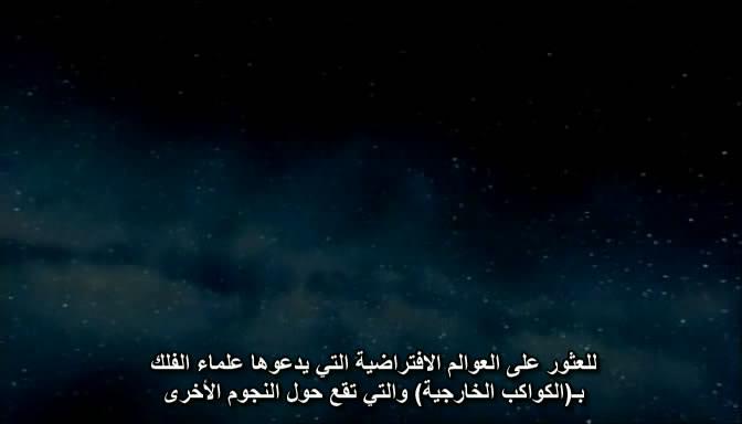 BBC Horizon : Are We Alone in The Universe (2008) Docu Snapshot20090702194013