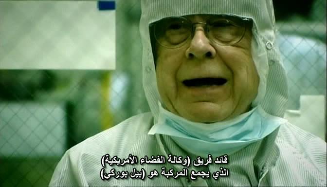 BBC Horizon : Are We Alone in The Universe (2008) Docu Snapshot20090702194403