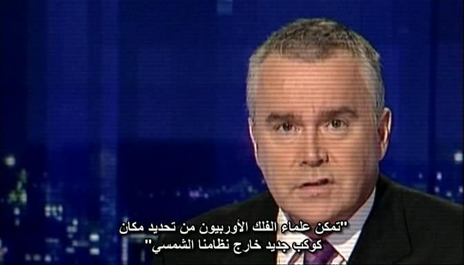 BBC Horizon : Are We Alone in The Universe (2008) Docu Snapshot20090706192852