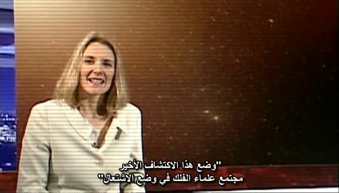 BBC Horizon : Are We Alone in The Universe (2008) Docu Snapshot20090706192908