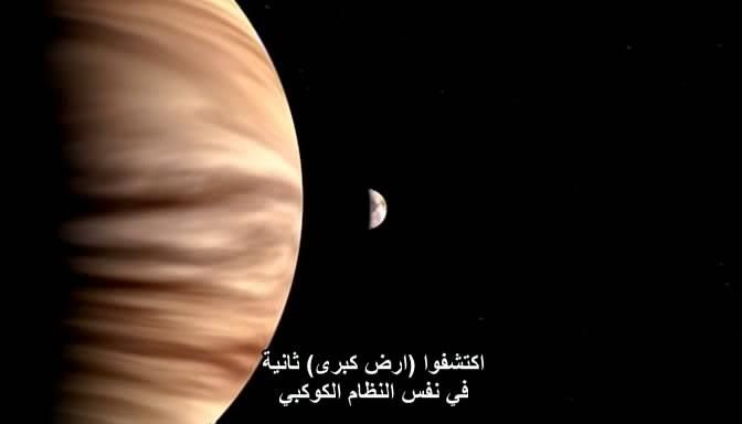 BBC Horizon : Are We Alone in The Universe (2008) Docu Snapshot20090706193425