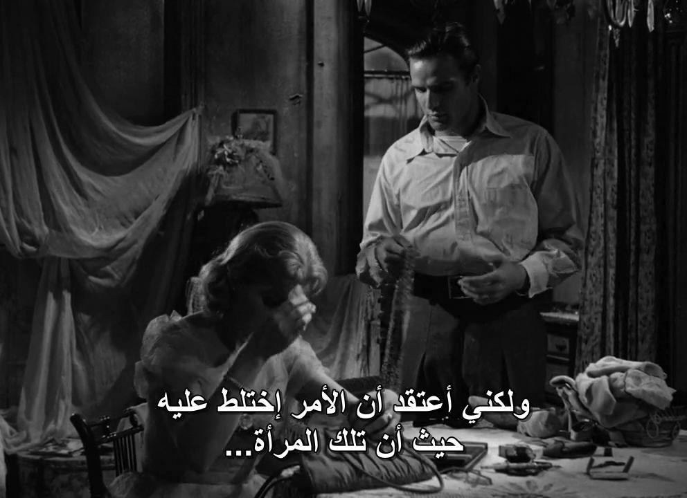 A Streetcar named Desire (1951) Elia Kazan AStreetcar04