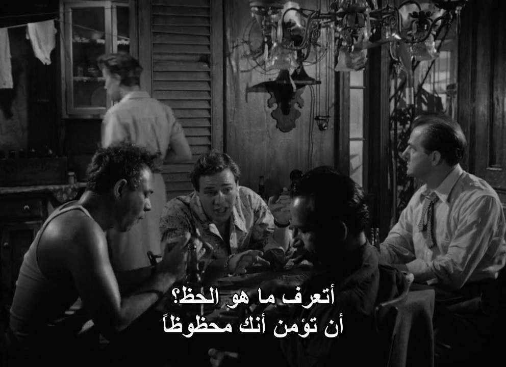 A Streetcar named Desire (1951) Elia Kazan AStreetcar06