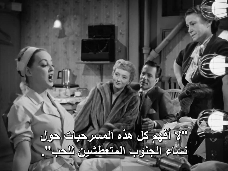 All About Eve (1950) Joseph L. Mankiewicz AboutEve02
