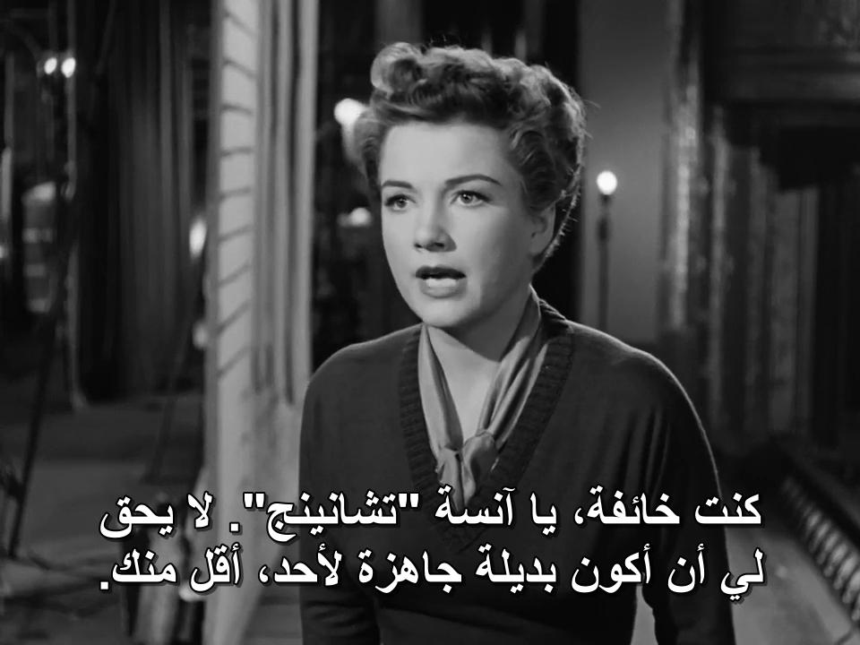 All About Eve (1950) Joseph L. Mankiewicz AboutEve04