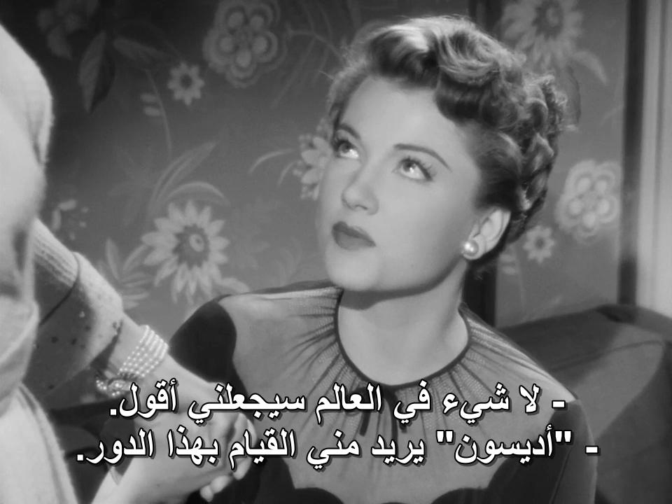 All About Eve (1950) Joseph L. Mankiewicz AboutEve07