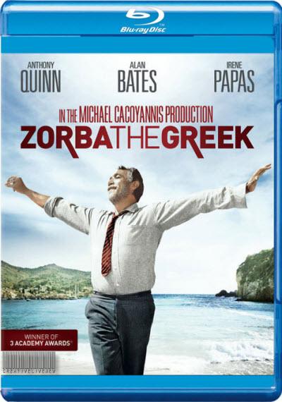Zorba, the Greek (1964) Anthony Quinn AlexisSorbas